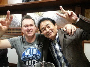 Patrick and friend in Kyoto