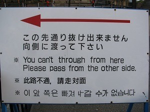 signs in Japanese, English, Chinese and Korean